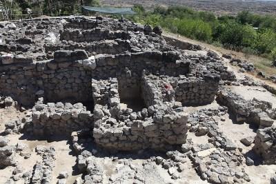 epecik-Ciftlik, Anatolia, 12.000 ybp