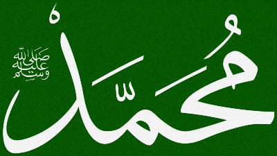 the_prophet_muhammad__pbuhahp_mosaic_by_sheikh1-400