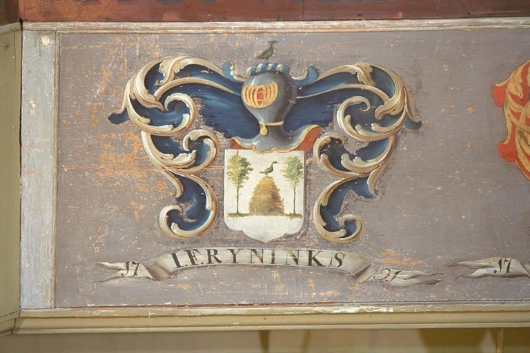 17 I.F.RYNINKS 91